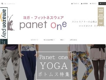 ヨガウェアパネットワンの公式オンラインショップ