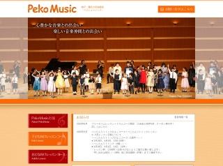 Peko Music