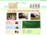 ペットの保育園 Will