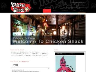 福生CHICKEN SHACK