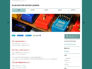 PLUS+FACTOR GUITAR LESSON