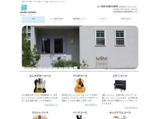 ミレド音楽教室