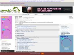 PornoLab screenshot