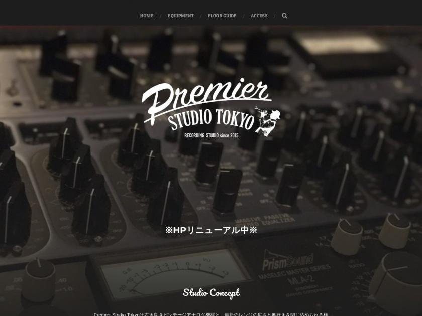 Premier Studio Tokyo