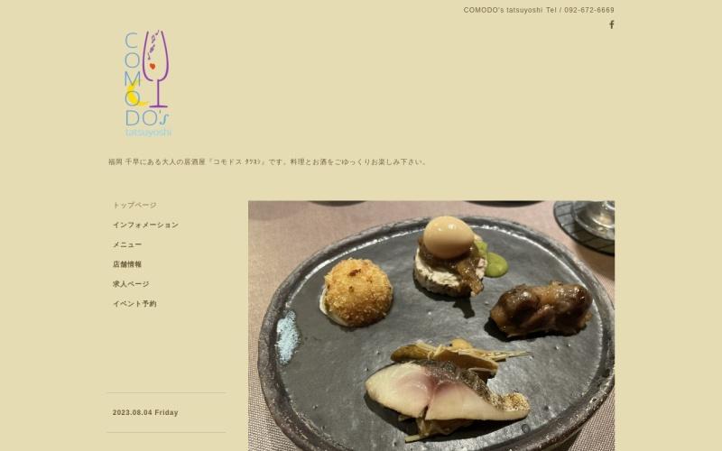 COMODO's tatsuyoshi