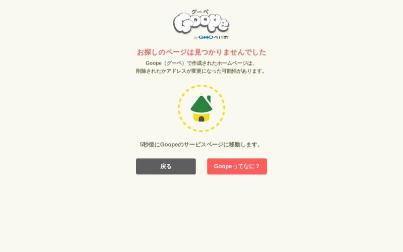 SANA Cafe