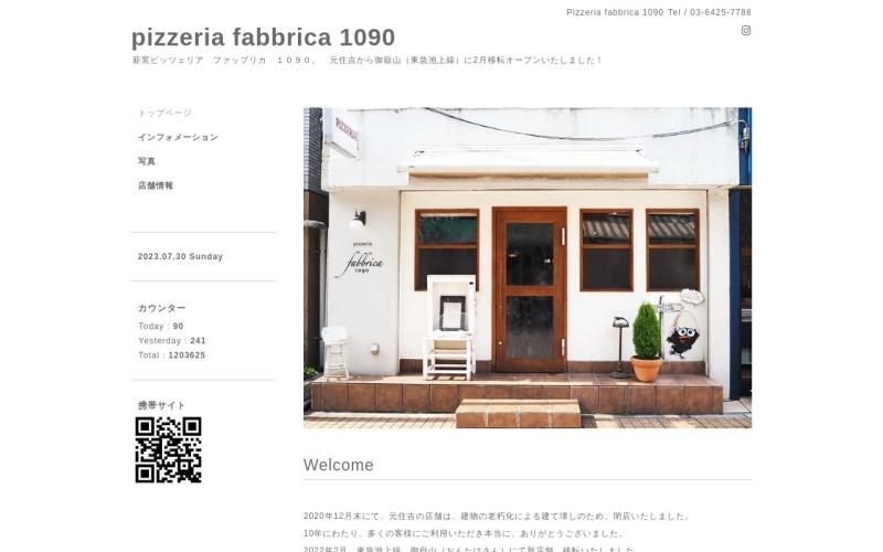 pizzeria fabbrica 1090 & DOLCE