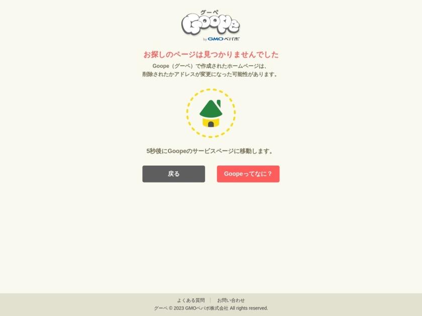 マルチエンタメライブ食堂YOKOHAMA Three S