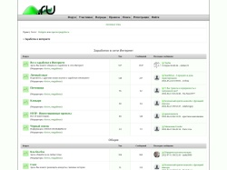 Скриншот rabotaref.forum-top.ru