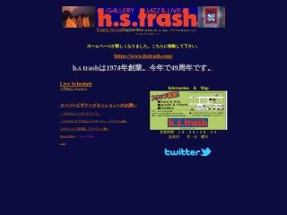 h.s.trash