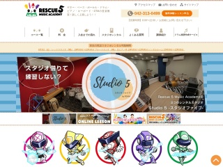 Rescue5 Music Academy
