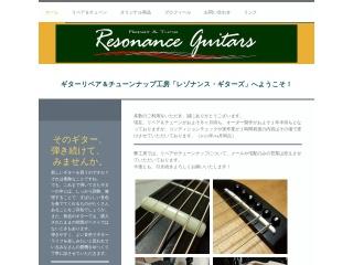 Resonance Guitars