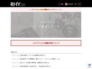 大阪駅前第3ビルリハーサルスタジオRHY
