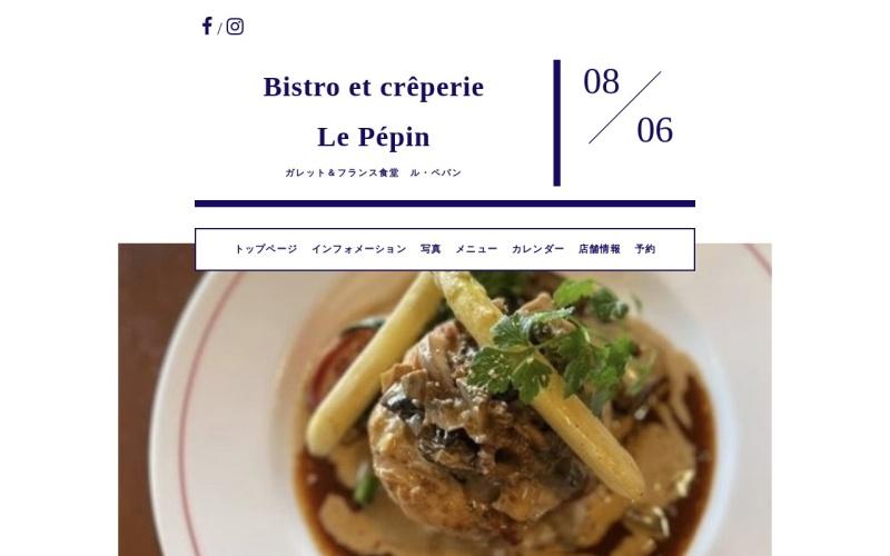 Bistro La Richesse ワイン食堂 ビストロ ラ・リシェス