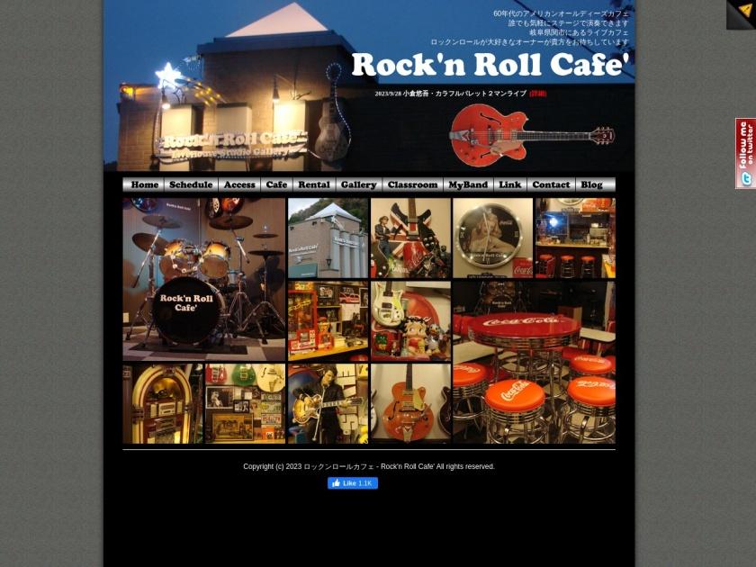Rock'n Roll Cafe'