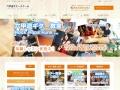 六甲道ギタースクール