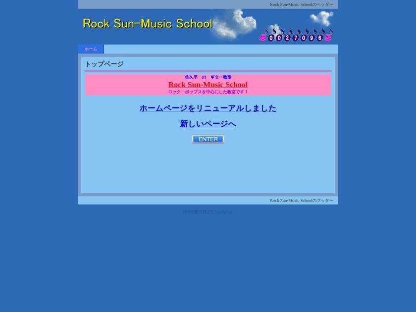 Rock Sun Music School