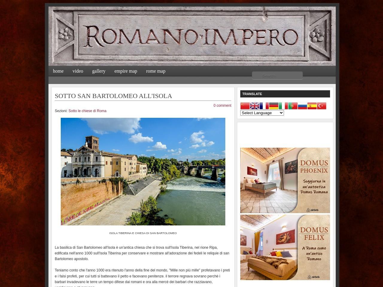 romano-impero