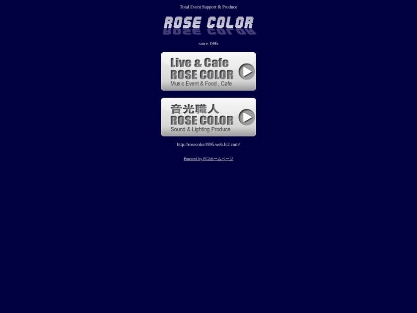 愛知 Live & Cafe ROSE COLOR