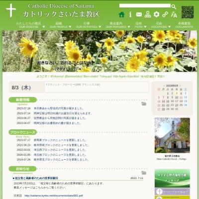 http://saitama-kyoku.net/