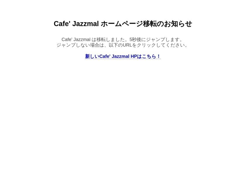 Jazzmal