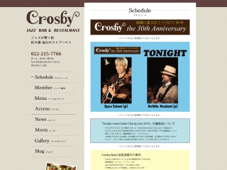Sendai Jazz Crosby