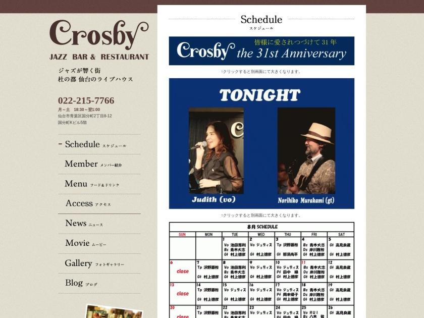 Sendai Jazz Crosby