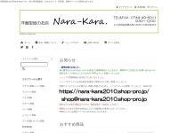 Nara-Kara.