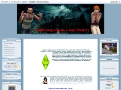 SimsСity
