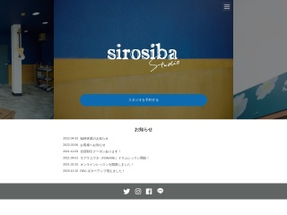 studioBOOGIE