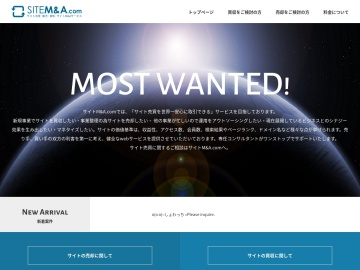 サイトM&A.com