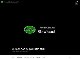 MUSIC & BAR SLOWHAND