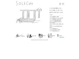 京都SOLE CAFE