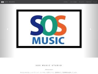 SOS MUSIC STUDIO