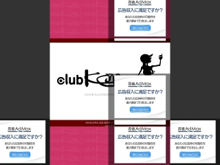 club KEM
