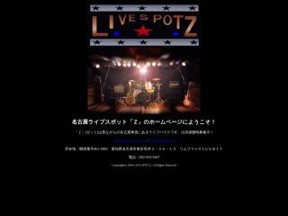 LiveSpot Z