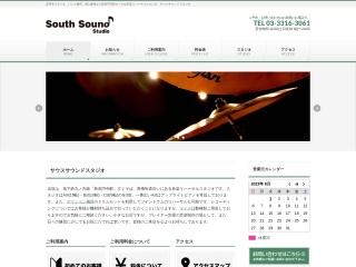 サウスサウンドスタジオ