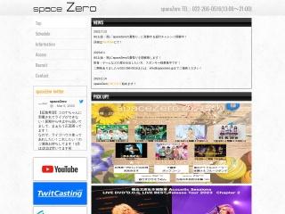 Space Zero仙台