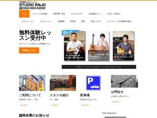 STUDIO ENJO(スタジオエンジョー)