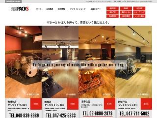 スタジオパックス南浦和店
