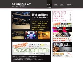 STUDIO RAT 三宮店