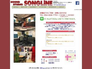 SOUND STUDIO SONGLiNE