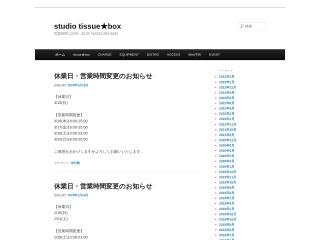 studio TISSUE BOX