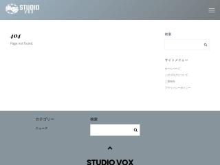Studio VOX 池袋西口店