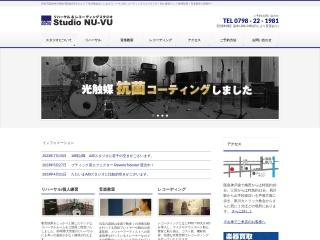 Studio NU-VU (スタジオヌーブ)