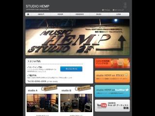 studioHEMP