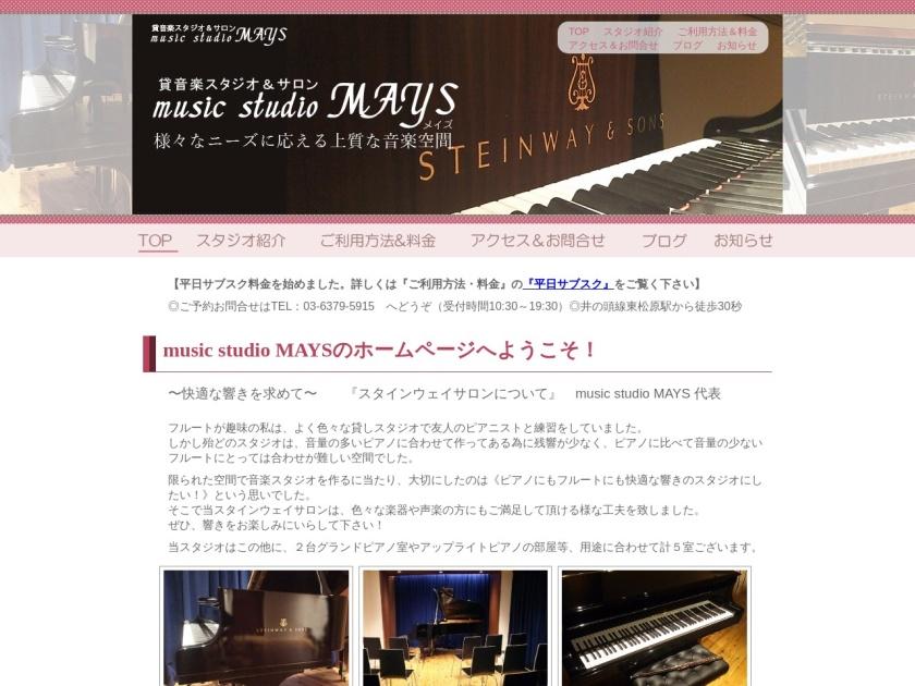 music studio MAYS