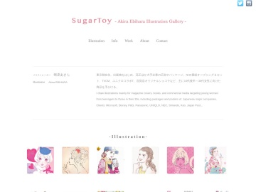 *SugarToy by 蛯原あきら*