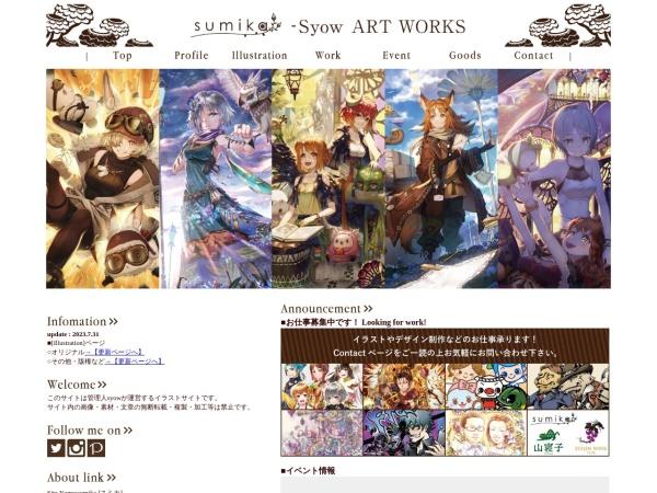 sumika -sho ART WORKS