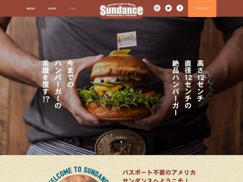 刈谷 American Burger Cafe & Live Sundance